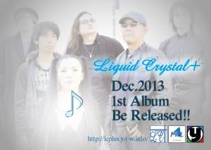 LCPlus_flyer